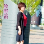 牧野 霞|五十路マダム金沢店 - 金沢風俗