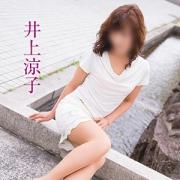 井上涼子|五十路マダム金沢店 - 金沢風俗