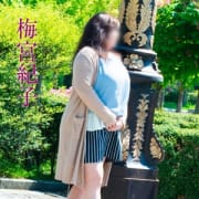 梅宮紀子|五十路マダム金沢店 - 金沢風俗