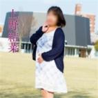 上野結菜|五十路マダム金沢店 - 金沢風俗