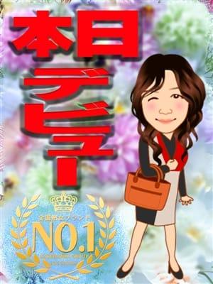 星野 友香|五十路マダム金沢店(カサブランカグループ) - 金沢風俗