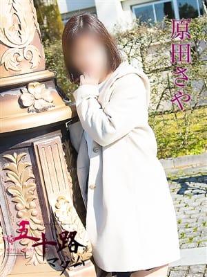 原田さや(五十路マダム金沢店(カサブランカグループ))のプロフ写真5枚目