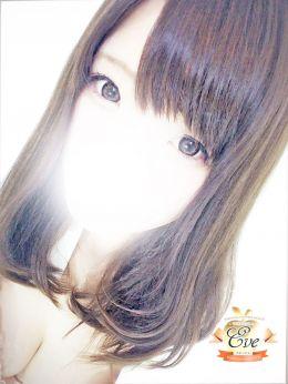 れい | Eve~禁断の果実~ - 横須賀風俗