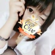 ユアさんの写真
