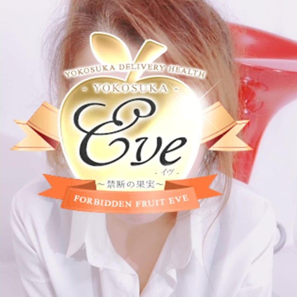 マリ【業界完全未経験!】   Eve~禁断の果実~(横須賀)