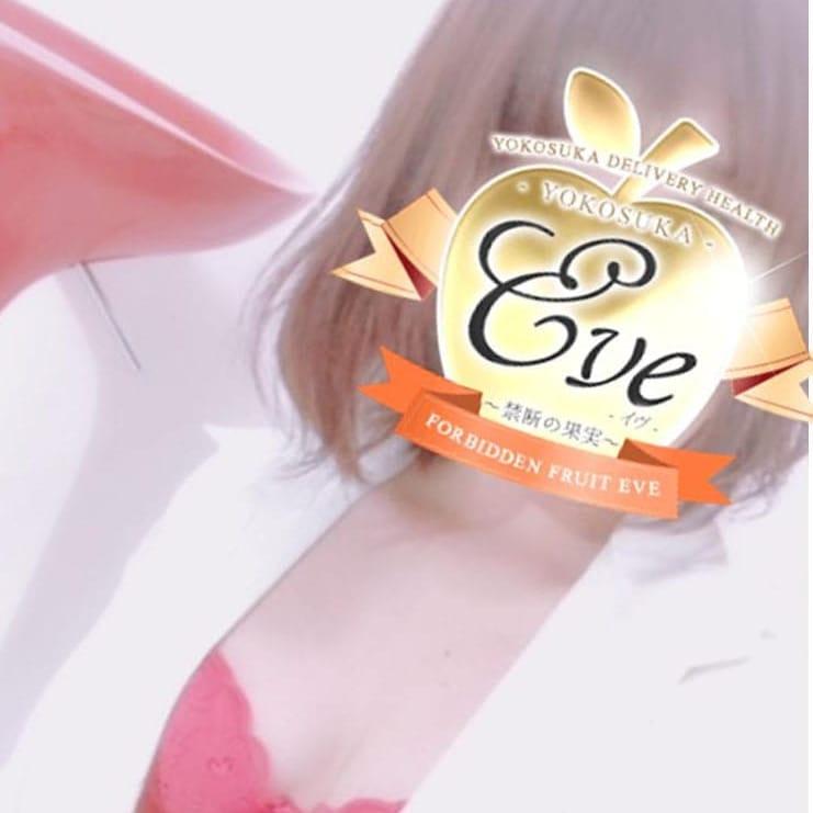 なお【完全業界未経験!】 | Eve~禁断の果実~(横須賀)