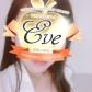 Eve~禁断の果実~の速報写真