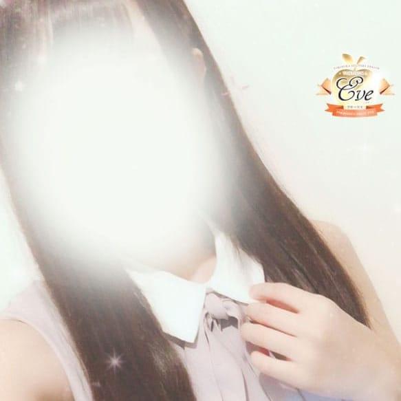 はる【驚異の美少女!】   Eve~禁断の果実~(横須賀)