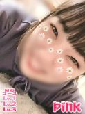 きい☆ピュアさがたまらん☆|PINKでおすすめの女の子