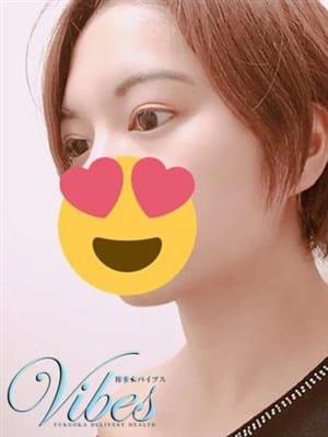りか新人割10000円ポッキリ 博多★バイブス - 福岡市・博多風俗