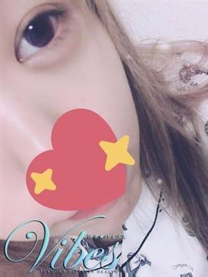 たえ☆新人割10000円ポッキリ|博多★バイブス - 福岡市・博多風俗