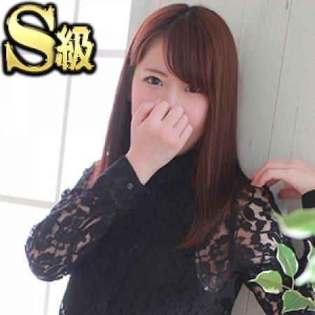 「ゲリライベントパラダイス割!」09/08(金) 11:21 | S級しろうと娘のお得なニュース