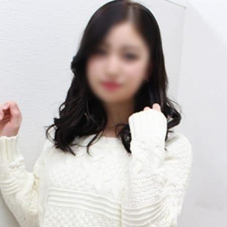 「新卒18歳♪一挙2名♪ドキドキ体験入店決定!!」11/20(月) 15:23 | S級しろうと娘のお得なニュース