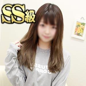 「SS級美少女の現役女子大生!ドキドキ体験入店速報!!」04/06(金) 14:56   S級しろうと娘のお得なニュース