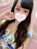 Natsu ナツ|XOXO Hug&Kiss 神戸店でおすすめの女の子