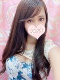 Riri リリ|XOXO Hug&Kiss 神戸店でおすすめの女の子