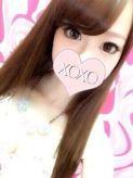 Kurumi クルミ|XOXO Hug&Kiss 神戸店でおすすめの女の子