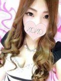 Uruha ウルハ XOXO Hug&Kiss 神戸店でおすすめの女の子