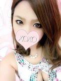 Kotone コトネ|XOXO Hug&Kiss 神戸店でおすすめの女の子