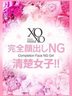 Kanori カノリ|XOXO Hug&Kiss 神戸店 - 神戸・三宮風俗
