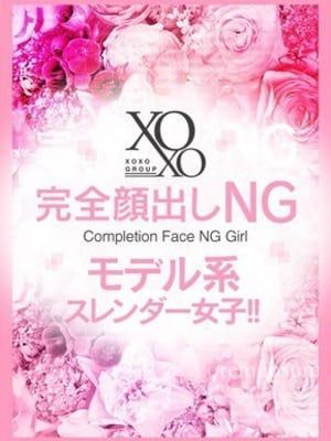 Ena エナ|XOXO Hug&Kiss 神戸店 - 神戸・三宮風俗