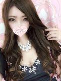 Natsuki ナツキ|XOXO Hug&Kiss 神戸店でおすすめの女の子