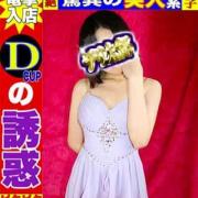 かほ姫 デリ太郎 - 小山風俗