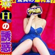 まな姫 デリ太郎 - 小山風俗