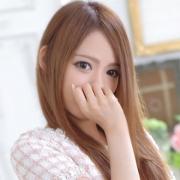 アヴリル|ピンクコレクション - 梅田風俗