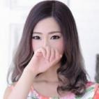 ルイ|ピンクコレクション - 梅田風俗