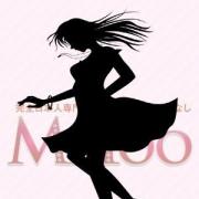 ナツミ|ME TOO - 水戸風俗