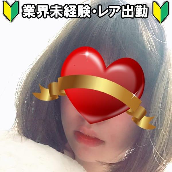 チカ【完全業界未経験初々しさMAX♪】 | ME TOO(水戸)