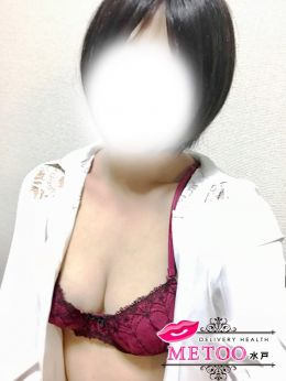 マヤ | ME TOO - 水戸風俗