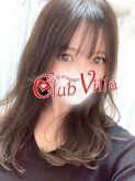 えり|クラブヴィラ品川本店でおすすめの女の子