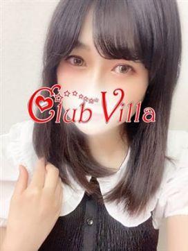 あおい クラブヴィラ品川本店で評判の女の子