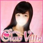 めい クラブヴィラ - 五反田風俗