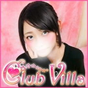 さく クラブヴィラ - 五反田風俗