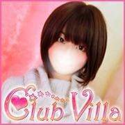 しずか クラブヴィラ - 五反田風俗