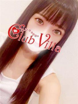 まや クラブヴィラ品川本店で評判の女の子