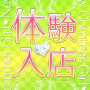 ちなつ クラブヴィラ - 五反田風俗