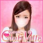 りょう クラブヴィラ - 五反田風俗