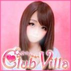 えりな クラブヴィラ - 五反田風俗