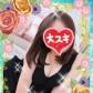 激安7(セブン)善通寺店の速報写真