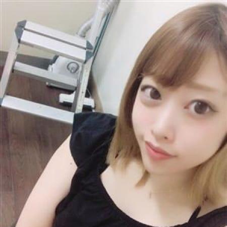 「赤字覚悟の衝撃的イベント開催中」09/15(金) 04:15   ナイトベルプラスのお得なニュース