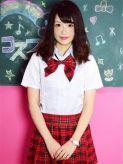 ののか 18歳19歳の素人専門店 渋谷素人コスプレ学園でおすすめの女の子