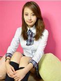 ゆき|18歳19歳の素人専門店 渋谷素人コスプレ学園でおすすめの女の子