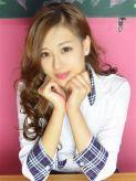 こはく|18歳19歳の素人専門店 渋谷素人コスプレ学園でおすすめの女の子