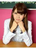 みさと|18歳19歳の素人専門店 渋谷素人コスプレ学園でおすすめの女の子