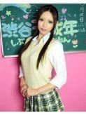 ななせ|18歳19歳の素人専門店 渋谷素人コスプレ学園でおすすめの女の子