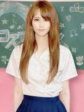 みこ|18歳19歳の素人専門店 渋谷素人コスプレ学園でおすすめの女の子